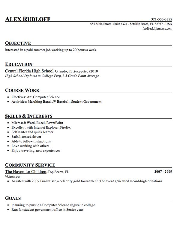 high school student resume examples