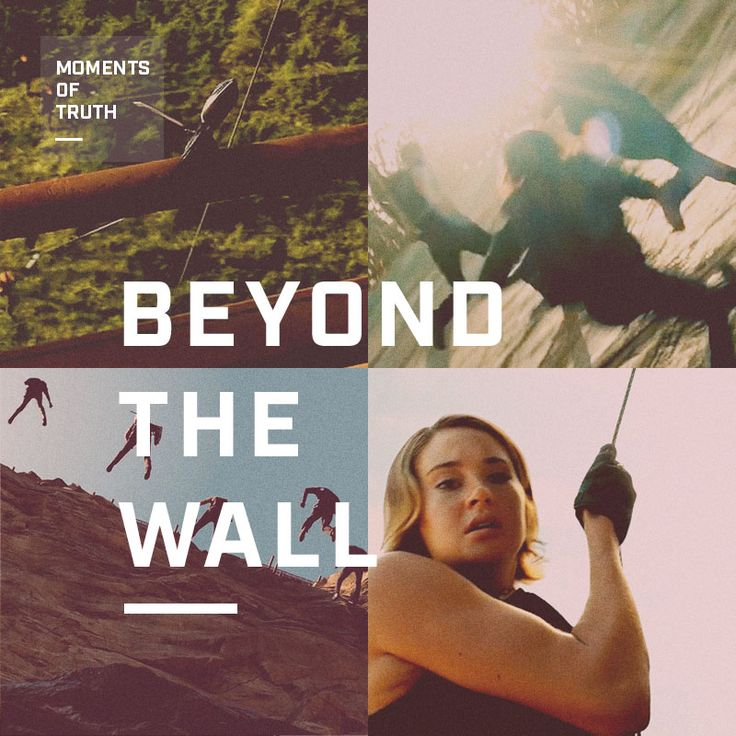 Beyond The Wall | #Allegiant | March 18, 2016