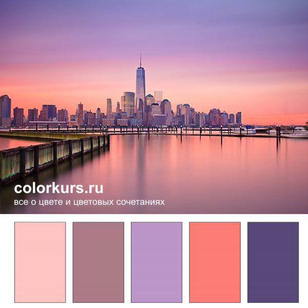 Фото. Вибрирующая палитра восхода! Нью Йорк, вид на Манхэттен.