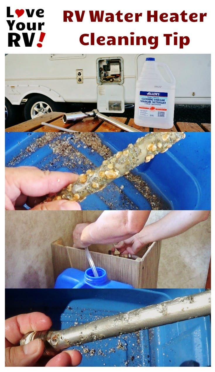 How to clean out the RV Water Heater with vinegar tip by the Love Your RV blog - http://www.loveyourrv.com/cleaning-rv-water-heater-tank-vinegar/ #RVing #RVtips