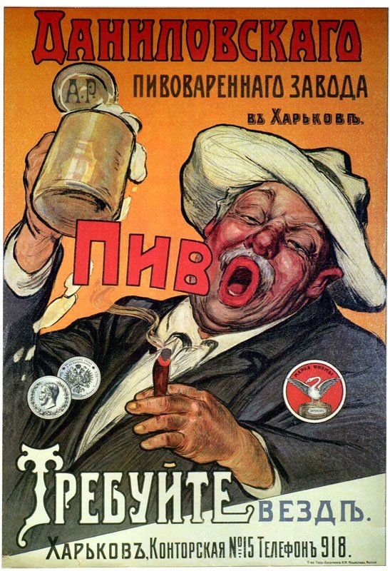 Vintage Advertising Posters of Beer From Around The World