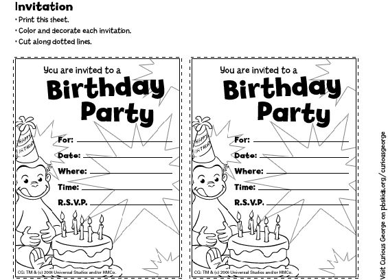 Free Curious George Invitations Templates
