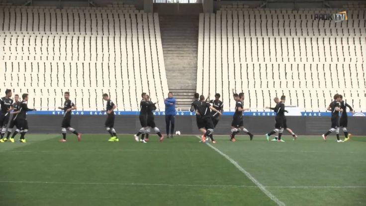 Η τελευταία προπόνηση πριν τον τελικό - PAOK TV