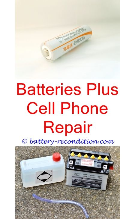 Best Fix Cmos Battery How To Issues With Nike Fuel Band Houston Repair Reconditioning 3297814973 Priusbatteryre Prius