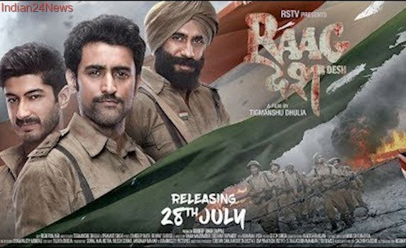 Raag Desh | In Cinemas 28 July | Tigmanshu Dhulia | Kunal Kapoor | Amit Sadh | Mohit Marwah