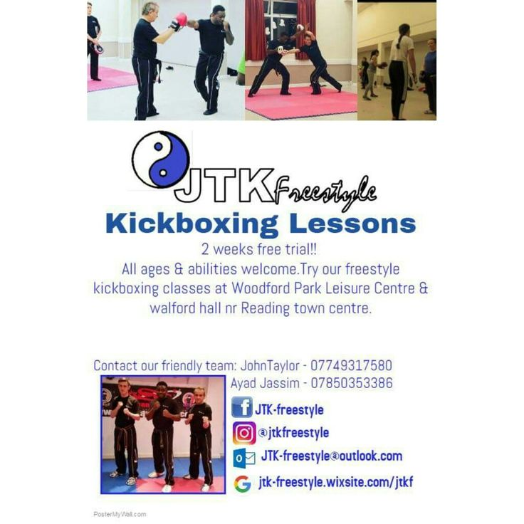 Join us tonight from 6:30 pm. No previous martial arts experience necessary.All are welcome. Take part in a free kickboxing and fitness session tonight! Find us at Woodford Park Leisure Centre, Woodley, RG5 4LY.