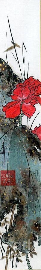 Lotus Painting by Linda Smith