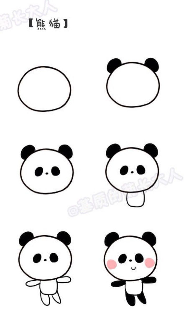 step by step drawing panda - Easy Cartoon Drawing For Kids