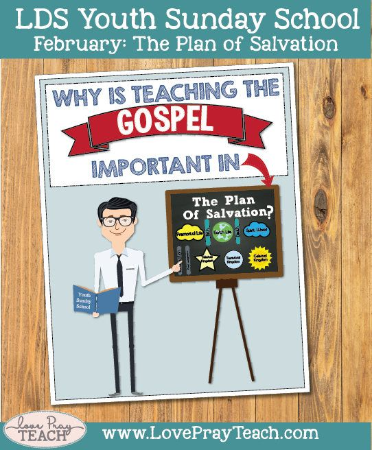 """""""Why is teaching the gospel important in the plan of salvation?"""" LDS Youth Sunday School Come Follow Me Youth Sunday School lesson helps including printables, handouts, worksheets, posters, and activity ideas!"""