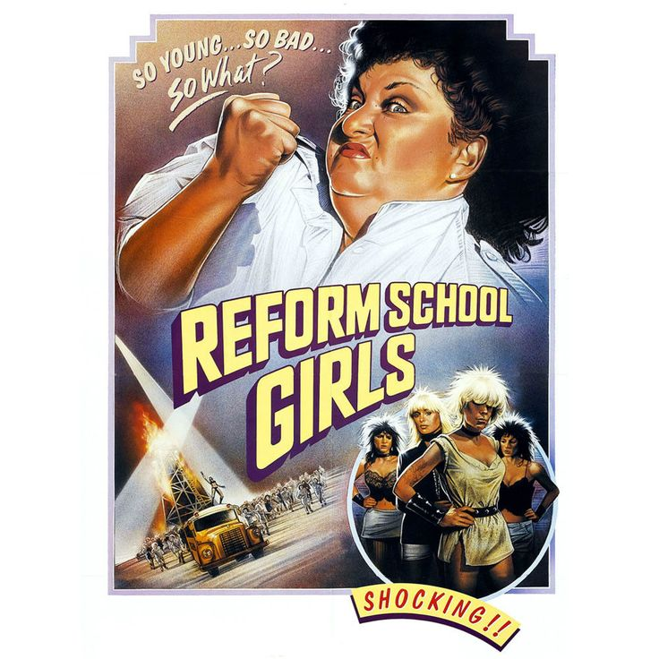 Reform School Girls T-shirt punk Wendy O Williams Plasmatics CBGBs 80s tee  #Gildan #GraphicTee