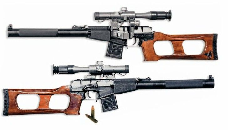 Tula Arms Plant: VSS Vintorez - An integrally suppressed, gas operated, select fire, long stroke gas piston rifle. The weapon is locked with a rotating bolt that has 6 locking lugs and is striker fired. It fires a 9x39mm round.