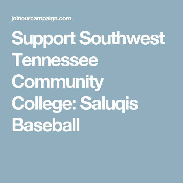 Support Southwest Tennessee Community College: Saluqis Baseball