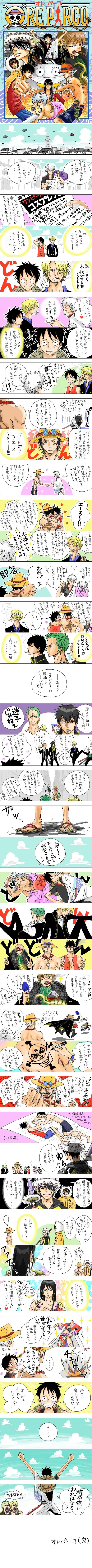 Can't really understand what are they talking about, but pinning this just for Katsura's cosplay as Hancock and blowing himself up xD