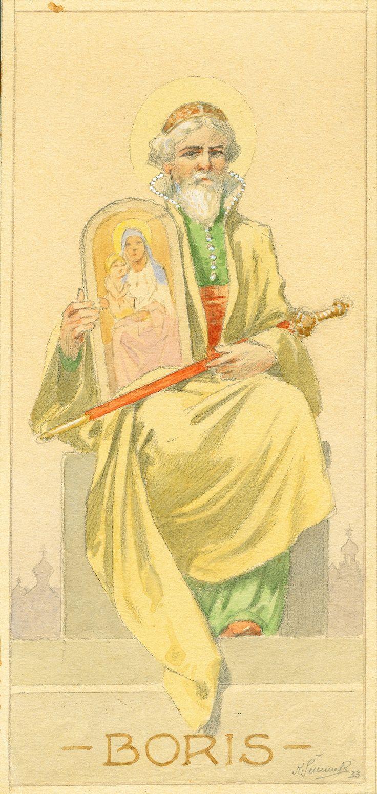 Karel Šimůnek: Svatý Boris (Saint Boris), 1933