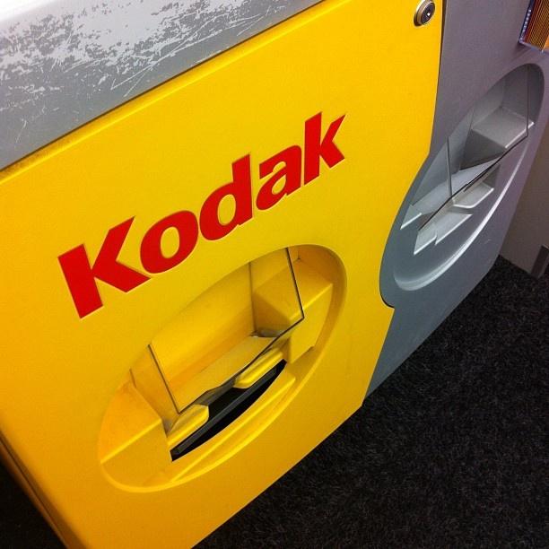 kodak picture kiosk user manual