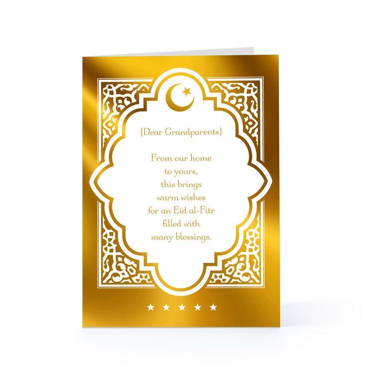 Free Greeting Cards Printable Hallmark. Blessed Eid AlFitr ...