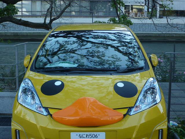 80 Best Rubber Duckie Your The One Images On Pinterest