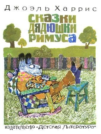 Геннадий Калиновский - Издательский Дом Мещерякова