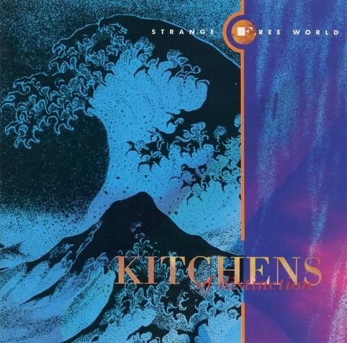 kitchens-of-distinction-strange-free-world-album-cover.jpg (500×494)
