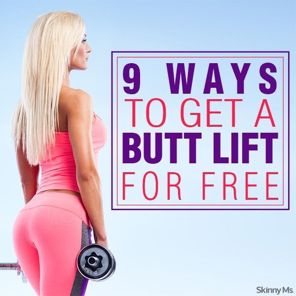 how to get butt fucked