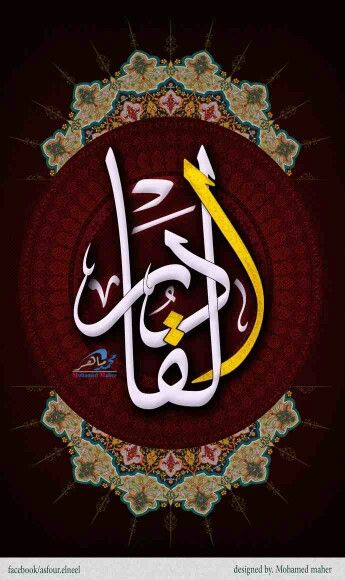 :::: PINTEREST.COM christiancross ::  Al Qadir