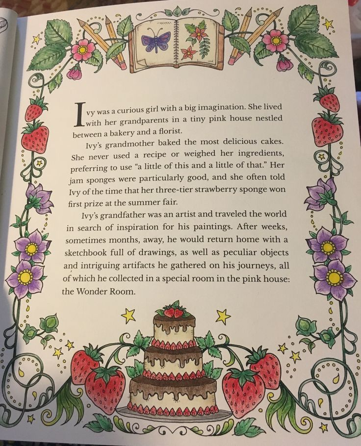 Ivy And The Inky Butterfly Coloring Book By Johanna Basford