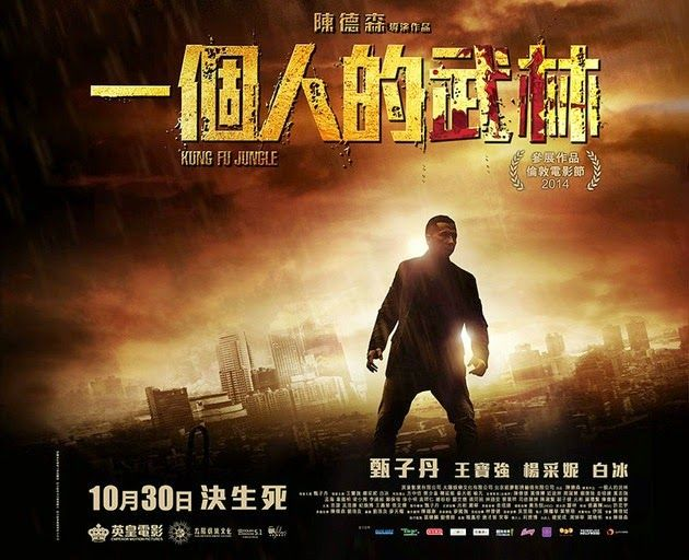 """DONNIE YEN BRINGS THE RUMBLE IN """"KUNG FU JUNGLE"""""""