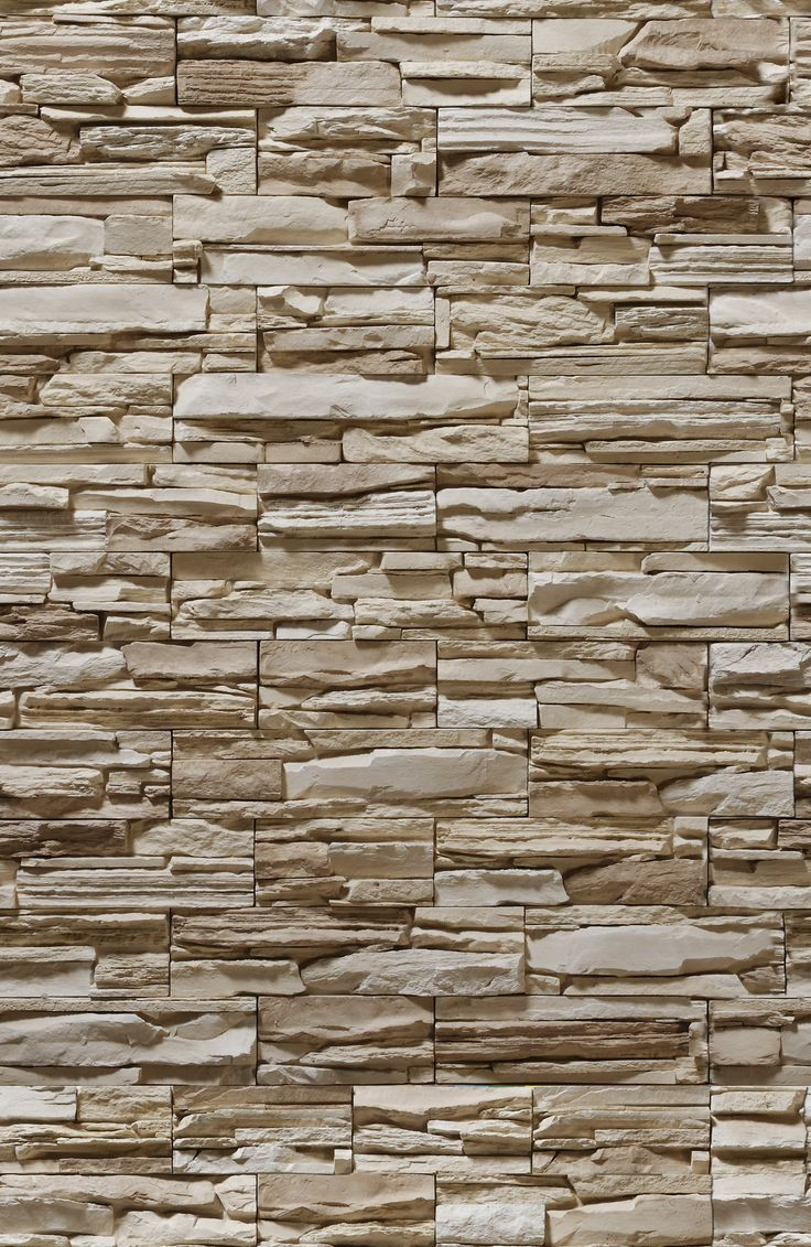 stacked like this but pebbles. дикий stone, wall, texture ...