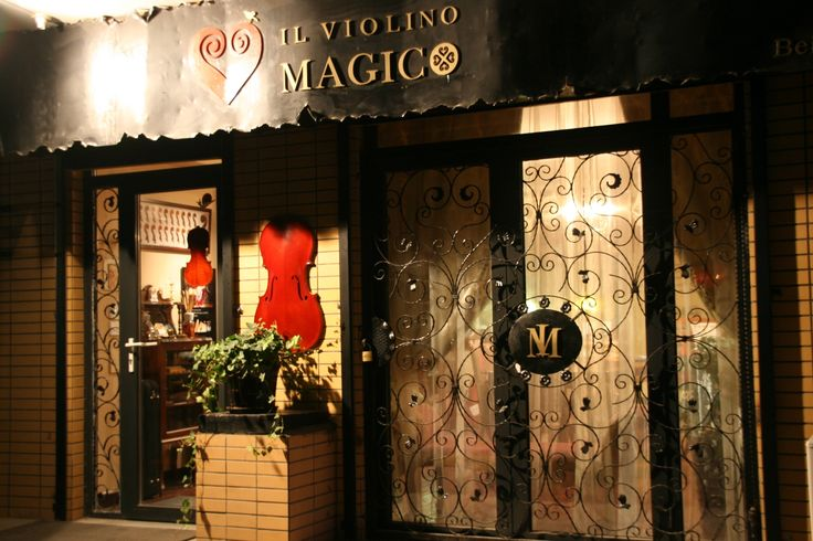 MAGICO 北京支店(マジコ北京) 北京市丰台区南三环东路23号 天创公馆2号楼底商
