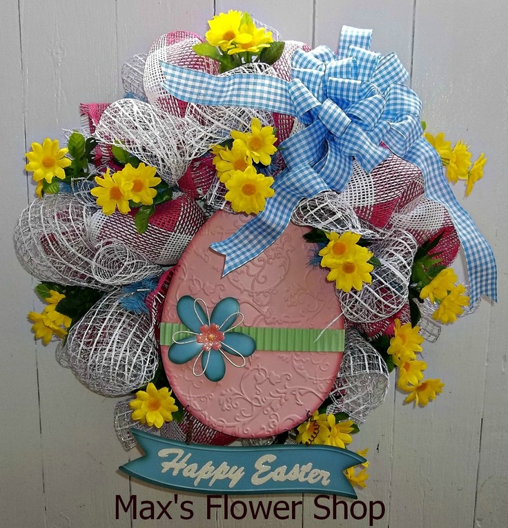 Easter Wreath  Max's Flower Shop  Murrayville, GA