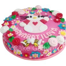 Online cake delivery in Dubai, Abu Dhabi, Ajman , Sharjah and ras al khaima . Call us for home delivery