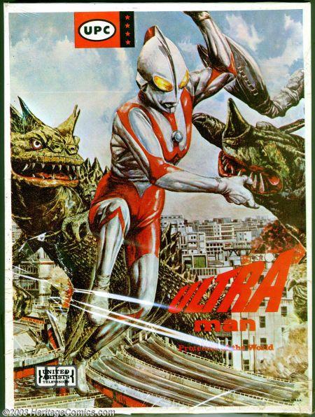 My childhood hero - Ultraman