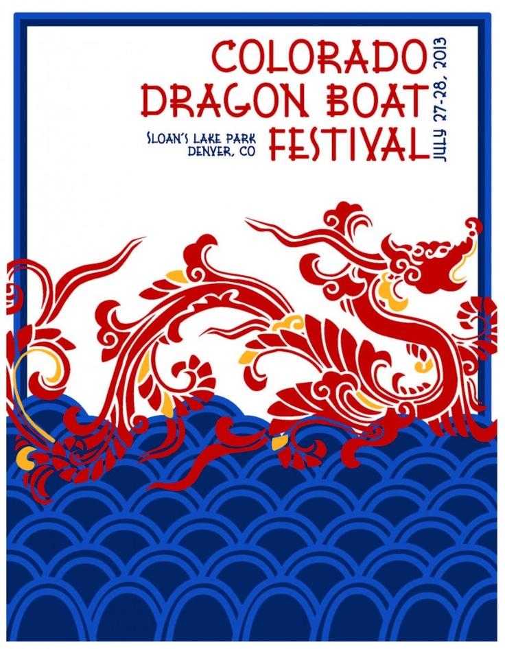 Check out the winners of the 2013 Colo Dragon Boat Festival Image Contest!