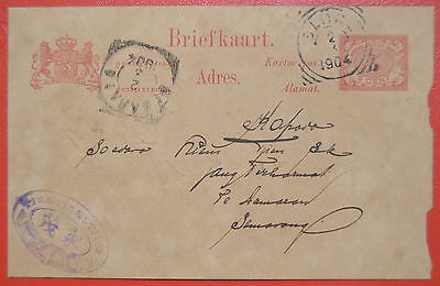 Old Postcard Netherlands East Indies 1904 from Blora to Semarang #1199 | eBay