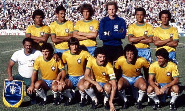 Бразилия-Аргентина