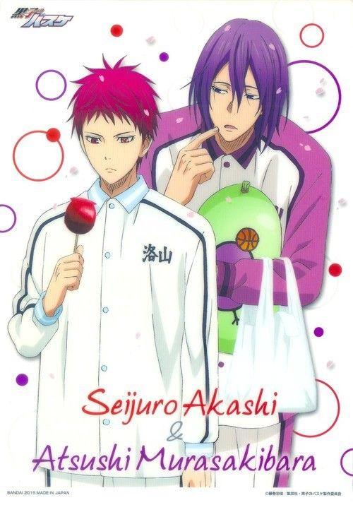 Akashi & Murasakibara
