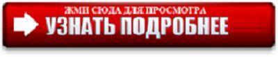 Сладкая жизнь. Сезон 3 4-я серия 26.05.2016 смотреть онлайн на тнт