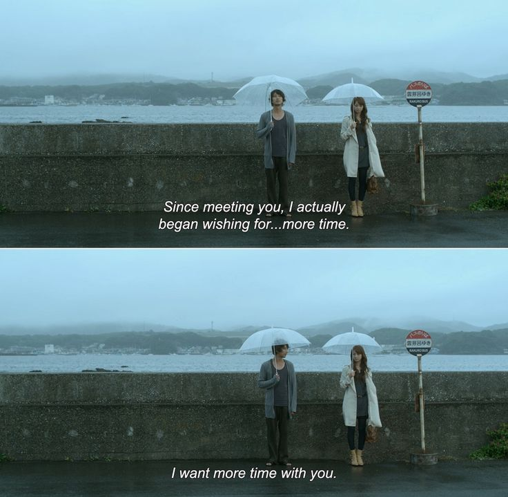 I want more time with you