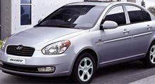 Antalya Rent A Car | Antalya Araba Kiralama | Havalimanı Rent A Car http://www.antalyarentacarservisi.com/