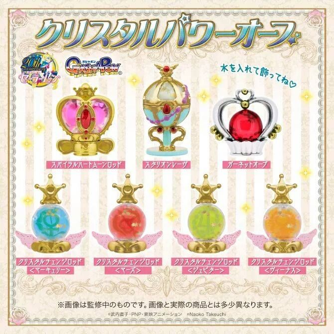 Sailor Moon Prism Power Dome Water Globes Collection set 3 <3 Only Stallion Rêve & Garnet Orb (All my collection: https://www.facebook.com/prettygoodiessailormoon )