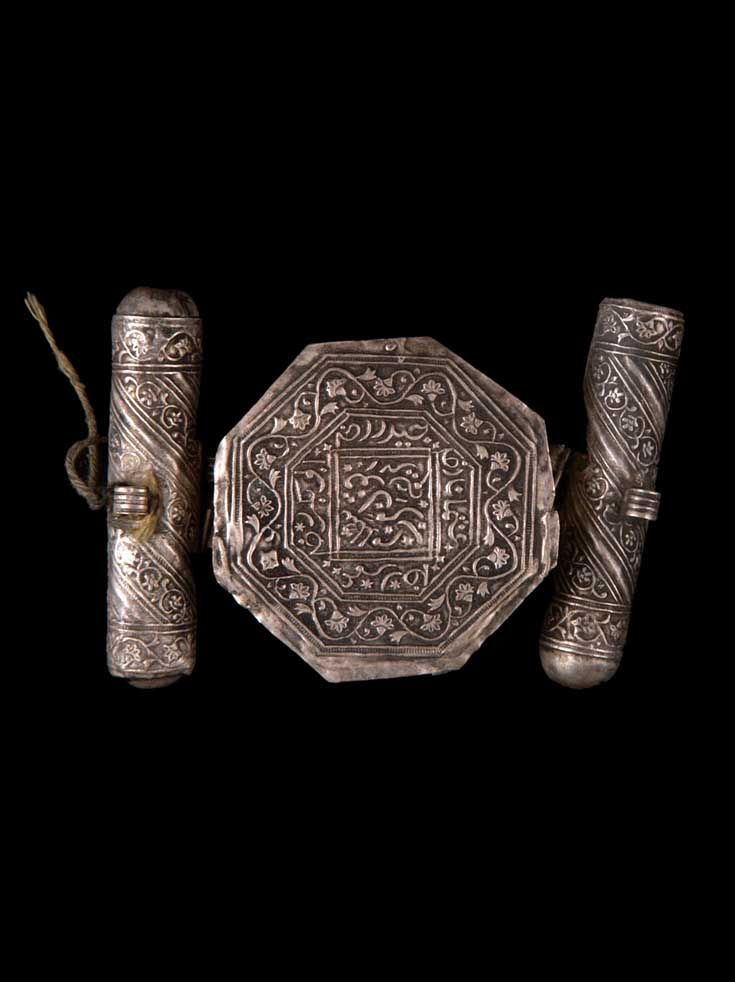 Iran (or Afghanistan) Arm amulet (Koran) case; silver  // ©Quai Branly Museum. 71.1978.56.341