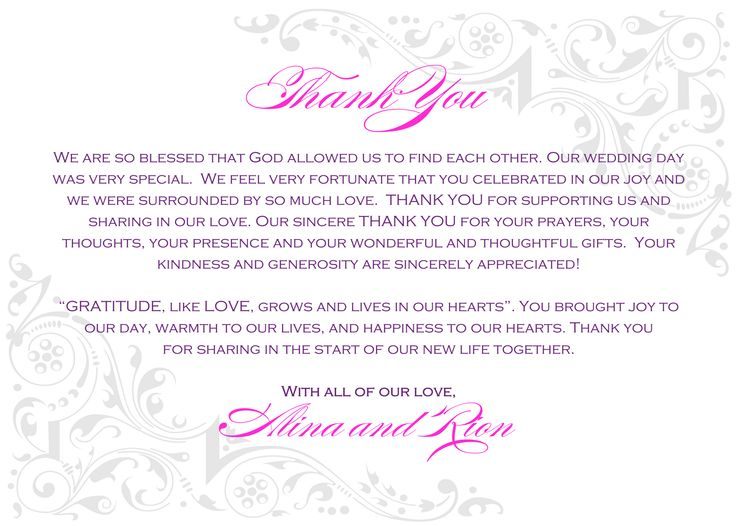 Thank You Letter For Wedding Gift: Wedding Thank You Notes Wording