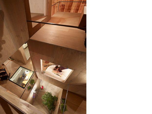 House in Kokubunji | Tokyo Suppose Design Office  国分寺の家