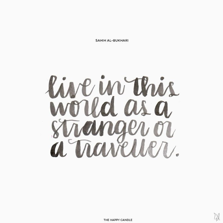 'Live in this world as a stranger or a traveller.' - Sahih Al-Bukhari / Lettering by The Happy Candle / #lettering #bukhari #hadith
