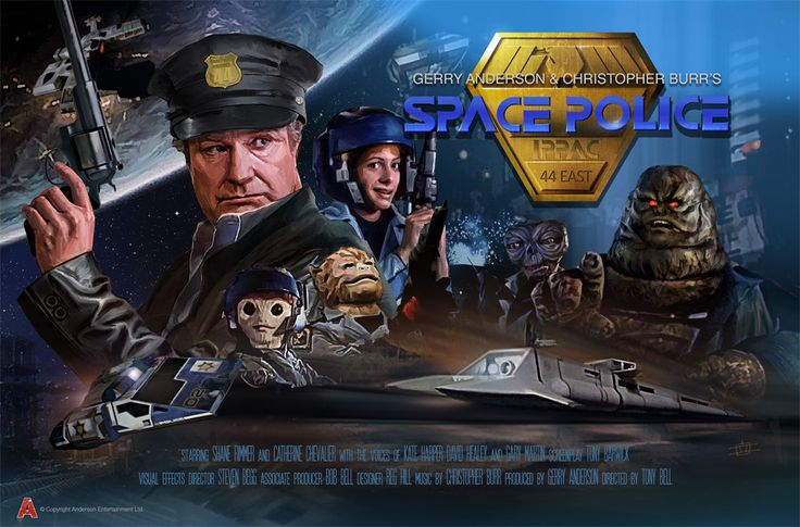 #spacepolice poster by Eric Chu #gerryandersonshop #andersonshop
