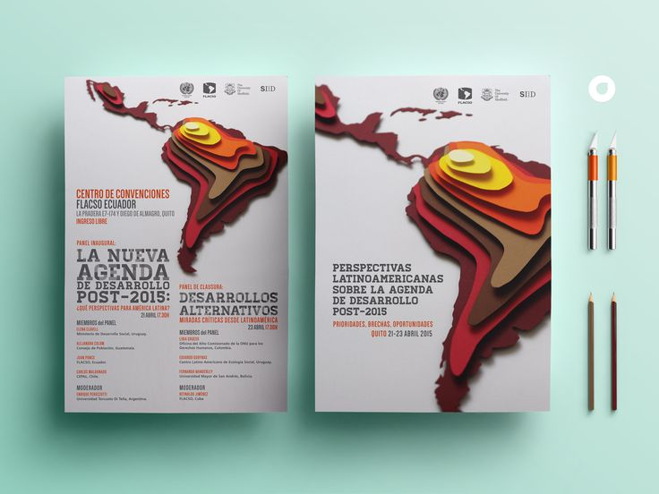 Branding for SIID event in Quito, Ecuador