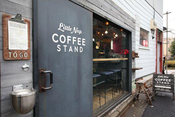 幸せのひとときを。世界で最も美しいコーヒーショップ20選
