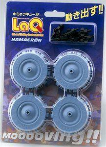 LaQ Hamacron Parts Kit- Stora däck och axlar - Stora däck och tillhörande axlar.Komplettera din LaQ samling, köp som reservdelar eller använd på andra kreativa sätt. Fantasin sätter gränserna.