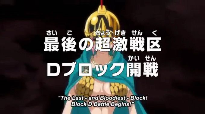 Watch One Piece Episode 652 English Subbed HQ
