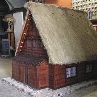 Houseland Parque Temático. Vivienda tradicional Japón.